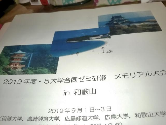 C360_2019-09-06-20-12-04-271.jpg